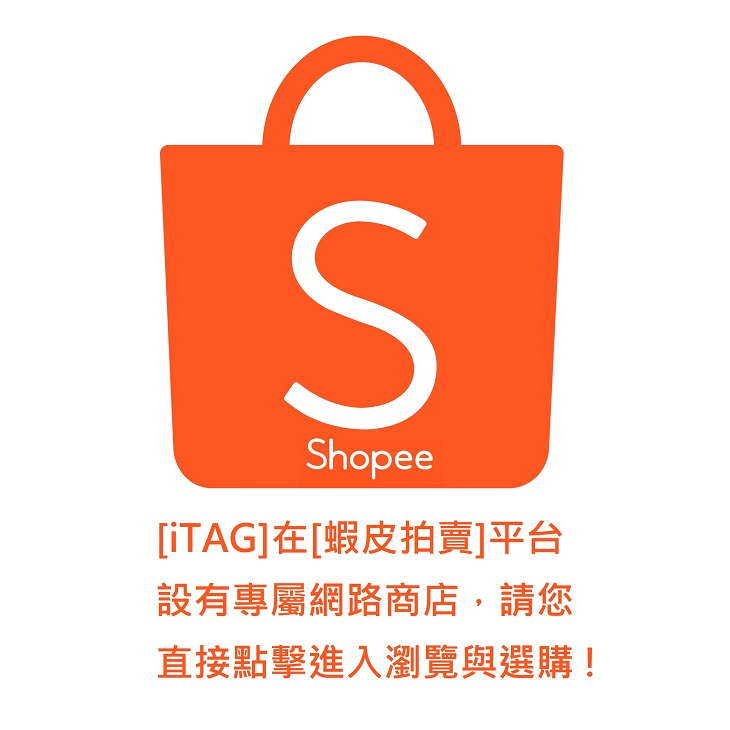 iTAG shop at Shopee